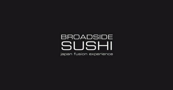 Logo_broadside sush