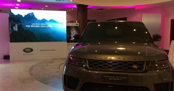 Range Rover copertina